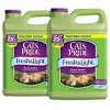 Cat's Pride Fresh and Light Multi-Cat Premium Scoopable Litter