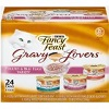 Fancy Feast Gravy Lover Wet Cat Food