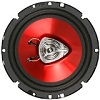 Boss CH6500 Chaos Series 6.5-Inch 2-Way Slim Mount Speakers