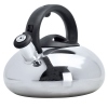 Primula-Catalina-Stainless-Steel-Whistling-Tea-Kettle