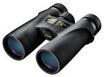 Binoculars Review Guide