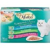 Fancy Feast Elegant Medleys