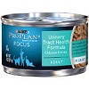 Purina Pro Plan Focus Wet Cat Food